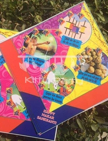 Happy Makar Sankranti Tambola Tickets