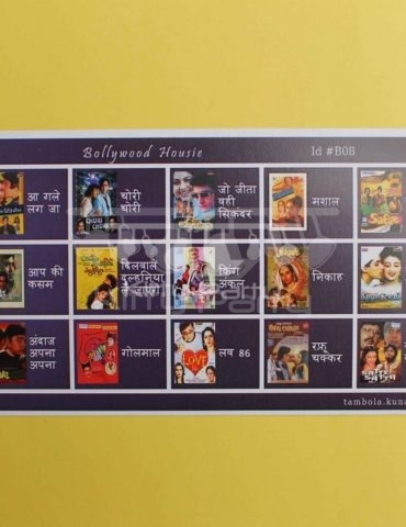 Bollywood Films Tambola Tickets