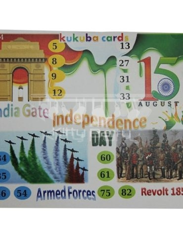 Independence Day Tambola Tickets (India Gate, Revolt 1857)