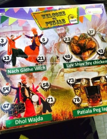 Punjabi Tambola Tickets (Welcome To Punjab)