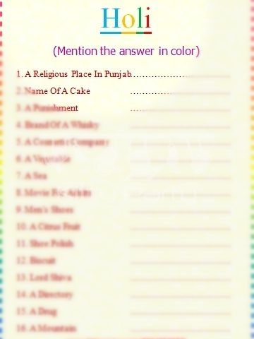 Holi Answer In Color Paper Game