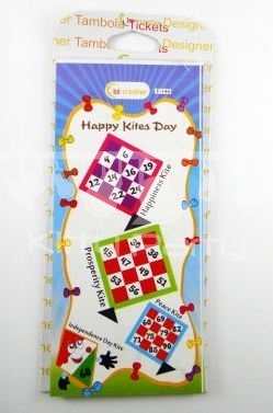 Happy Kites Day Tambola Tickets