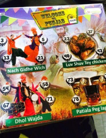 Punjabi Kitty Party Theme
