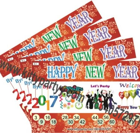Happy New Year 2018 Tambola Tickets