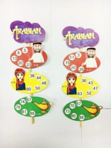 Arabian nights tambola game