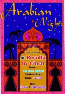 Arabian nights theme party whatsapp invite