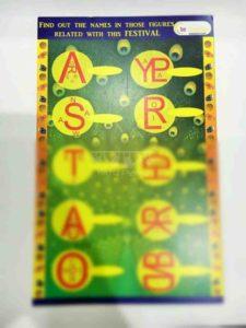 Teej theme paper game