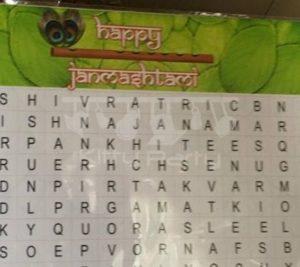 Janmashatami paper game