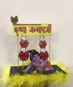 Janmashtami 3D tambola game