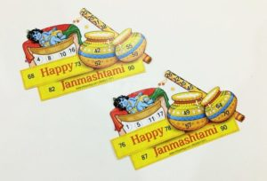 Janmashtami special tambola game