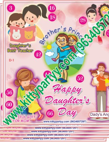 Daughters day theme